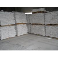 China nano calcium carbonate NCC-201 use for plastic products wholesale
