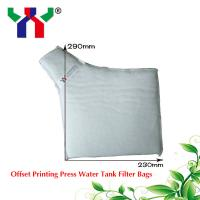 China polyester non woven filter bag for printing water tank wholesale