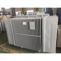 Buy cheap 3,001 To 50,000 KVA Medium Power Transformer Used In Industrial Substations from wholesalers