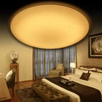 Buy cheap High Transmittance Dimmable Ceiling Light Fixtures Gentle Adjustment By APP from wholesalers