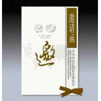 China 300gsm Fancy Paper Party Invitation Card, Custom Printable Greeting Cards on sale