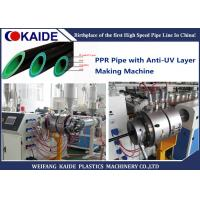 China Four Layer PPR Pipe Extrusion Machine Anti UV 20-110mm Pipe Size With PLC Auto Control on sale