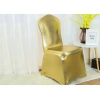 China Lycra Spandex Chair Covers Dust Proof Easy Cleaning Quick Drying Smooth wholesale