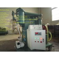China Transformer oil purifier / Dielectric oil filtration ZY-100 wholesale