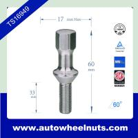 China Part # 12mm * 1.25 Wheel Lug Bults For Mercedes Benz Cone Seat ,  Hex 17mm wholesale