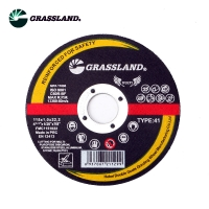 China 115mm Multi Material General Abrasive Multi Purpose Cutting Disc wholesale