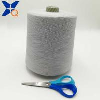 China Ne32/1 20% stainless steel blended 80% polyester for shielding  electromagnetic wave radiation-XTAA098 wholesale