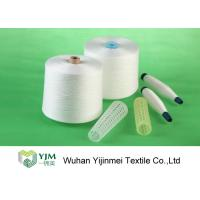 China Raw White Virgin Polyester Spun Sewing Thread With Paper Cone Ne 402 Good Evenness wholesale