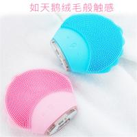 China Factory price USB Rechargeable Mini Makeup Mask Washing Cleanser Electric Sonic Face Cleansing Facial Silicone Brush wholesale