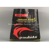 China Rice Packing Laminated Woven Polypropylene Bags With Double Stitched Bottom wholesale