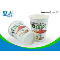 China Single Wall 12oz Disposable Coffee Cups , Smoothful Rim Paper Espresso Cups wholesale