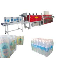China High Speed PE Film heat Shrink packing Machine with single roll film packing beverage water industrial MBS70 wholesale