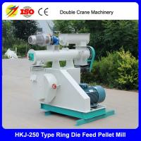 China 2017 new product high efficiency small fish feed pellet machine on sale