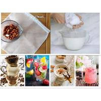 China Food grade Nut milk bag in all shape wholesale