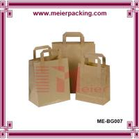 China Kraft paper bags with wide flat handle/Custom kraft paper bags for tea, red date, dry flower wholesale