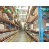 China Custom Warehouse Racking System FEM Certificated Standard , Warehouse Rack Numbering System wholesale