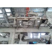 China Complete Set Corrugated Fluting Paper Machine Full Automatic One Floor wholesale