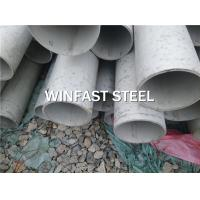 China Heat Resistant Austenitic Stainless Steel Pipe / SCH80 Steel Pipe for Boiler on sale