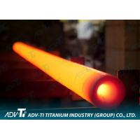 China  Welding Titanium Gr2 Pipe wholesale