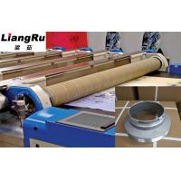 China 640 Rotary Screen Printing Good Tenacity Nickel Material ISO9001 Approved on sale