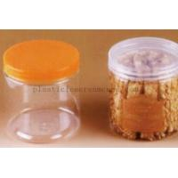 China Candy / Cookies Clear PET Plastic Cylinder Box For Food Processing Plants on sale