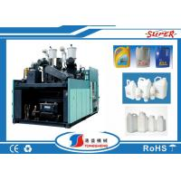 China Extrusion Semi Automatic Blow Molding Machine 5 Gallon Water Tank SPB Series on sale