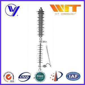 China 36KV Ploymeric Surge Diverter for Transmission Line Lightning Protection wholesale