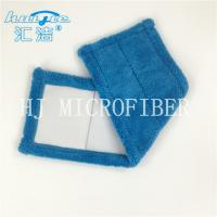 China Blue Color Microfiber Coral Fleece Pocket Shaped Wet Pads Multifunctional Mops wholesale
