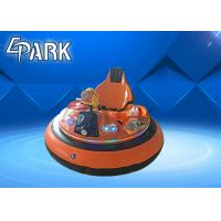 Buy cheap Air Spring UFO Music Shooting Kids Bumper Car Working Time 8 - 10 Hours battery from wholesalers