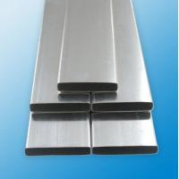 Buy cheap High Frequency Welded Aluminum Radiator Tubes Used in Radiator of Cars with High Quality from wholesalers