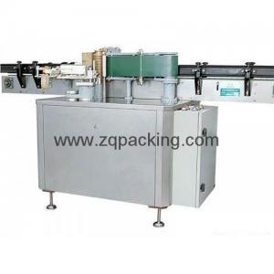 China Automatic paper labeling machine  ,paste labeling machine wholesale