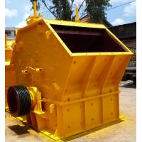China New design Impact stone crusher for hot filling production line wholesale