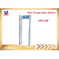 China Door frame metal detector walk through gate security equipment in hotel,expo wholesale