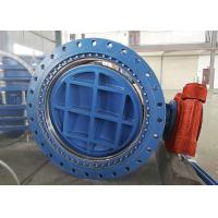 China AWWA DN1000 Flanged Ball Eccentric Butterfly Valve / High Pressure Butterfly Valve Two Way Zero Leakage wholesale