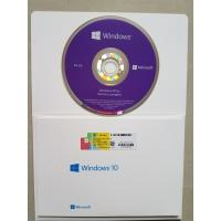 China Multi Language Computer Software System Microsoft Windows 10 Pro 64 Bit OEM DVD wholesale