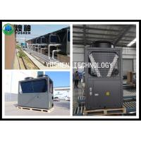 China Cooling Only Central Air Source Heat Pump Energy Saving Flexible Radiators wholesale