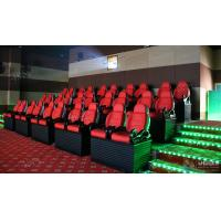 Buy cheap 2 / 3 / 4 People 5D Cinema Seats Movement From Left To Right 0-24 Degree from wholesalers