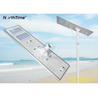 China Replacing Traditional Lights 120W Solar Powered LED Street Lights with High Power Solar Panel 150W wholesale