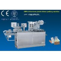 China Automatic Blister Packaging Machine on sale