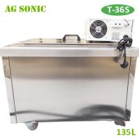 China 135L 1800W Power Industrial Ultrasonic Cleaner With Heater for 3D Printing wholesale