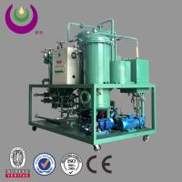 China 92% high recovery rate black lube oil separator/ waste oil purification machine on sale