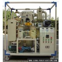 China High Efficiency Vacuum Oil Purifier Filtering Machine Water Gas Impurities Removal on sale