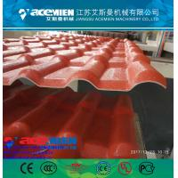 China PVC Wave Tile Extrusion Line plastic roof tile making machine on sale