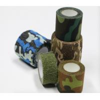China Green Camouflage tape wholesale