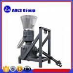 Flat die wood pellet mill animal feed pellet mill