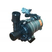 Buy cheap 12V DC 250W Heavy Duty High Flow Volume Auto Electric Water Pump Coolant from wholesalers