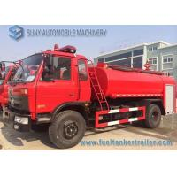 China 8000 L - 10000 L Double Function Water Tank Fire Truck 3 Axles 160HP wholesale