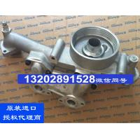 China CH11579 Perkins Oil filter Base For Perkins Engine 2806A series CH10929oil filter /ch12434 wholesale