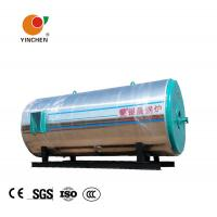 China YYW Series Thermal Oil Boiler Gas Oil Fired Organic Heat Carrier Furnace wholesale
