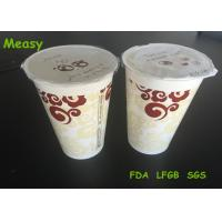 China 16oz Single Use Paper Cup Disposable For Soft Drink , Hot Air Sealing With Plastic Film on sale